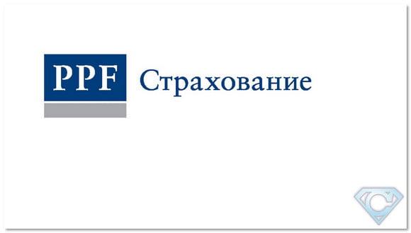 PPF Страхование жизни