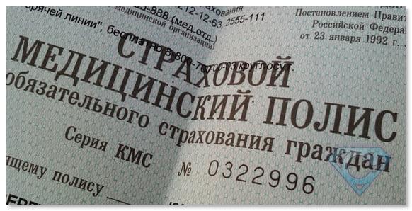 потеряла свидетельство о рождении что делать Москва