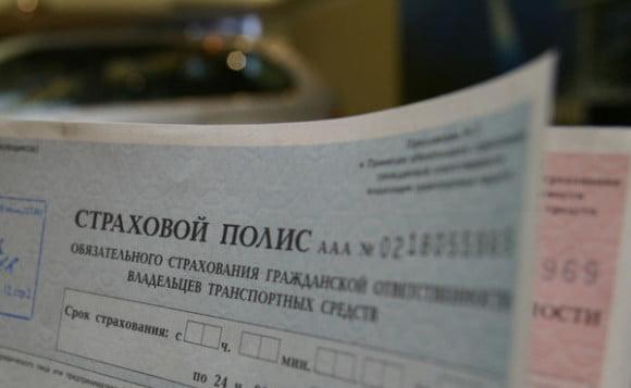 Адвокат город московский