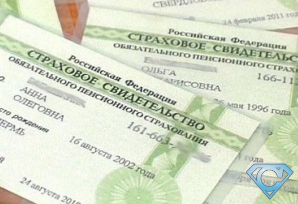 Заявление на снилс физического лица бланк 2015 скачать - d1